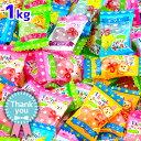 サンキューキャンディ 1kg(約242個装入{子供会 景品 お祭り 縁日 お菓子 飴 あめ アメ キャンディ フルーツ メッセー…