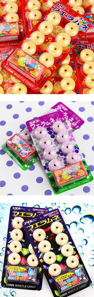 【駄菓子】【だがしかし】全6種¥1200(税抜)おもちゃ箱付フエラムネ20入【食玩食品玩具】[14/1030]