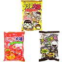 ¥300(税抜) やおきんのマシュマロ 30入[19L17]{ましゅまろ 大福 いちご プリン チョコ ましゅろー 個包装 増量 甘く…