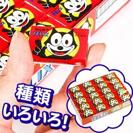 マルカワ 角型ガム 55入 {子供会 景品 お祭り 縁日 駄菓子 問屋}