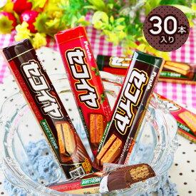 セコイヤチョコレート 30入{チョコレート チョコ 大量 お菓子 子供会 景品}[16/1102]{駄菓子 問屋}
