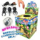 ミニミニ昆虫あつめるんです 50円×60回{昆虫 カブト クワガタ カプセル 大人気 当てくじ 縁日 お祭り 人気 抽選 おも…
