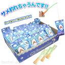 サメつれちゃうんです 50円×60回{くじ 60名 男の子 女の子 文具 玩具 祭 GW 釣り 大人気 当てくじ 縁日 お祭り 人気 …