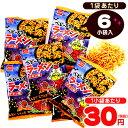 ハロウィン ★袋売★¥240 おやつカンパニー ベビースターラーメン チキン味 6小袋入 【ハロウィン お菓子 キ…
