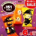 2粒入 ハロウィンチョコボール 500g(約151個装入) {ハロウィン ハロウィーン お菓子 キャンディ イベント 販促 業務用…