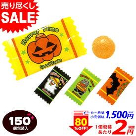 ハロウィンデーピロー・CA 150入 【ハロウィン お菓子 キャンディ 駄菓子】[19J17]