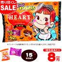 ハロウィン ハートチョコレート ピーナッツ袋 15個装入 不二家 {ハロウィン ハロウィーン お菓子 業務用 詰め合わせ …