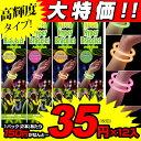 12袋入 1800円(税抜) ルミカ NEO HOTARUハイパーブレス(高輝度タイプ)[18A19][ルミカ ルミカライト ケミカルライト …