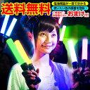 【送料無料】 ルミカ ルミエース2 Ω -オメガ- (LUMICA LUMIACE 2 Ω) カラーチェンジ24色・カラーリザーブ(電池LED)…