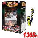 ¥1950(税抜) 電動式スロットマシン貯金箱特価{スロット 電動 貯金箱 イベント おもちゃ 玩具 PTA 特価 特価 品 景品…