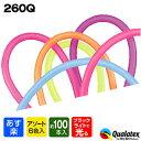 Qualatex Balloon 260Qネオンカラーアソート 約100入{マジックバルーン ペンシルバルーン ツイストバルーン バルーン…