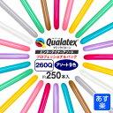 Qualatex Balloon 260Q エンターテイナーアソート【プロフェッショナルパック】約250入{風船 マジックバルーン ペンシ…