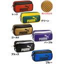 1400円(税抜) クツワ プーマ 筆箱 PUMA カラーカーボンWペンケース{筆箱 男の子 女の子 小学生 文房具 人気 ふでばこ …