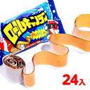 ロールキャンディ 24入 箱売{子供会 景品 お祭り 縁日 お菓子 ロング キャンディ ソフトキャンディ グミ だがしかし} …