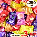 扇雀飴本舗 まるごと果実 ジュース フルーツキャンデー しっかり果実感(約250個前後※2019年4月現在){キャンデー キャ…