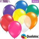 約100入 11インチ(約28cm)ラウンド ジュエルアソート(透明タイプ) Qualatex Balloon 【風船 カラフル】[11/0314]{子供…