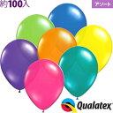 約100入 11インチ(約28cm) ラウンド ファンタジーアソート(透明タイプ) Qualatex Balloon 【風船 カラフル】[11/0310]…