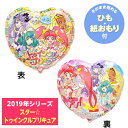 キャラクターUFO風船 プリキュアシリーズ 10枚{スタートゥインクルプリキュア HUGっと!プリキュア キラキラプリキュ…