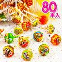 ¥1000(税抜) 80本入 容器入 り やおきん ローリーポップキャンディ 80本[キャンディー]{ロリポップキャンディ[15/082…