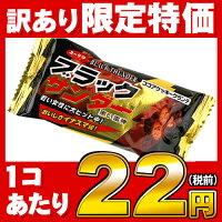 600円(税抜) ブラックサンダー...