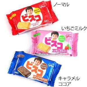 ¥800(税抜) ビスコ ミニパック(選べる全3種類)...