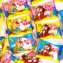 ミニ クッピーラムネ 1kg(約300個以上)【駄菓子】[11/0203]{子供会 景品 お祭り くじ引き 縁日}