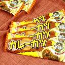 ¥900(税抜) すぐる カレーカツ 30入 【駄菓子】{子供会 景品 お祭り くじ引き 縁日}