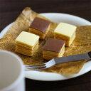 袋入 ブルボン ふんわりチョコバーム チョコ&ホワイト 165g(約17個入){チョコレート チョコ 大量 お菓子 子供会 景品…