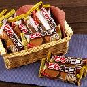 600円(税抜) どらチョコ 20入{チョコレート チョコ 大量 お菓子 子供会 景品 駄菓子 問屋}