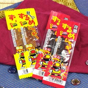 するめジャーキー 50入{子供会 景品 お祭り 縁日 駄菓子 問屋}