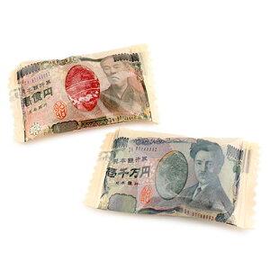お札キャンディ 1kg【駄菓子】[11/0209]{飴...