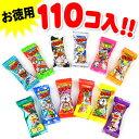 業務用 ¥1000(税抜) 徳用うまい棒キャンディ 110入 【駄菓子】{飴 アメ キャンディ 業務用 徳用 大袋 催促 景品 イベ…