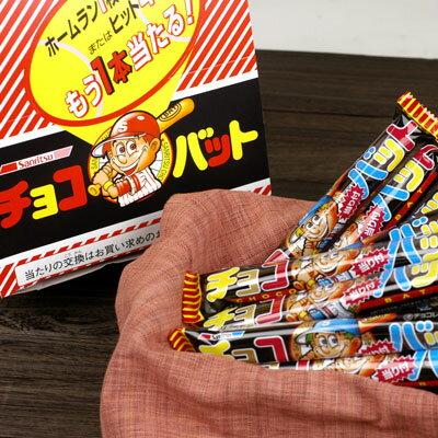 ★¥1890チョコバット60入★【チョコレート】【駄菓子】[13/0924]