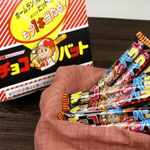 1チョコバット 60入【チョコレート】[13/0924]{子供会 景品 お祭り 縁日 駄菓子 問屋}