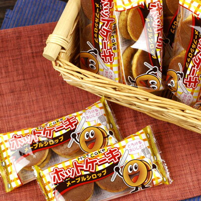 ★¥630ホットケーキ20入★【駄菓子】