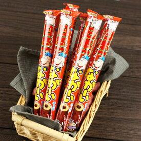 日本一ながーいチョコ 30入{チョコレート チョコ 大量 お菓子 子供会 景品}[13/1029]{駄菓子 問屋}