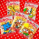 ¥600(税抜) ミルクボーロ 30入{子供会 景品 お祭り 縁日 駄菓子 問屋}