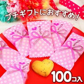 ありがとうクッキー 100入[12/0220][IST]{子供会 景品 お祭り 縁日 駄菓子 問屋}