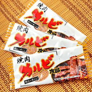 ¥360 焼肉カルビ太郎 30入[20B04]{子供会 景品 お祭り 縁日 駄菓子 問屋}
