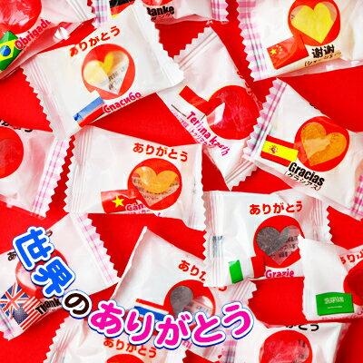★ありがとうキャンディー1kg★【駄菓子】[14/0430]
