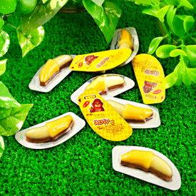 960円(税抜) チョコバナナ 80入{チョコレート チョコ 大量 お菓子 子供会 景品 駄菓子 問屋}