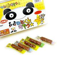 ¥500 おやつカルパス 50入 ...