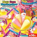 やおきん メガコーンマシュマロ 200g(約36個装入){駄菓子 マシュマロ コーン アイス かわいい} {子供会 景品 人気 子…
