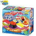 【10歳女の子】小学生女の子が楽しめる!知育菓子のおすすめを教えて!