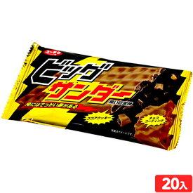 BIGサンダー 20入{駄菓子 駄菓子 問屋} {チョコレート チョコ 大量 お菓子 子供会 景品} [20H22]