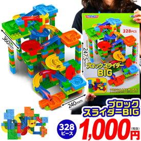 1000 子供 円 プレゼント