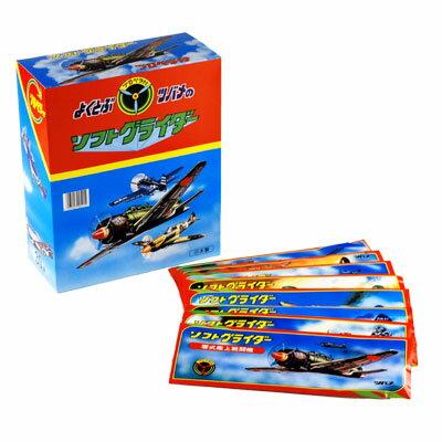 ツバメ プロペラグライダー(ソフトグライダー) 30入【スポーツ玩具】259{子供会 景品 お祭り くじ引き 縁日} お子様ランチ