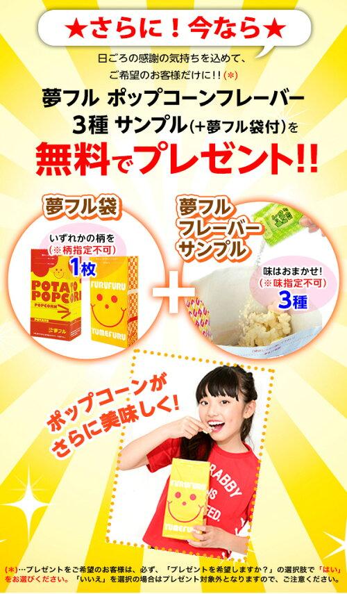 ポップコーン豆2kg☆ポップコーン豆☆