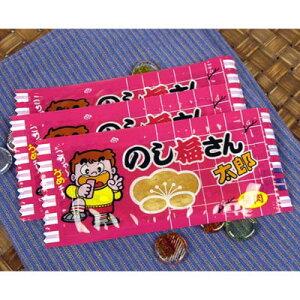 【駄菓子】 のし梅さん太郎 30入 袋入 360円(税抜) [20C25] {梅 おつまみ 珍味 懐かしい}