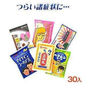 【駄菓子】 おくすりやさんカプセルラムネ 30入 900円(税抜) [15C27]